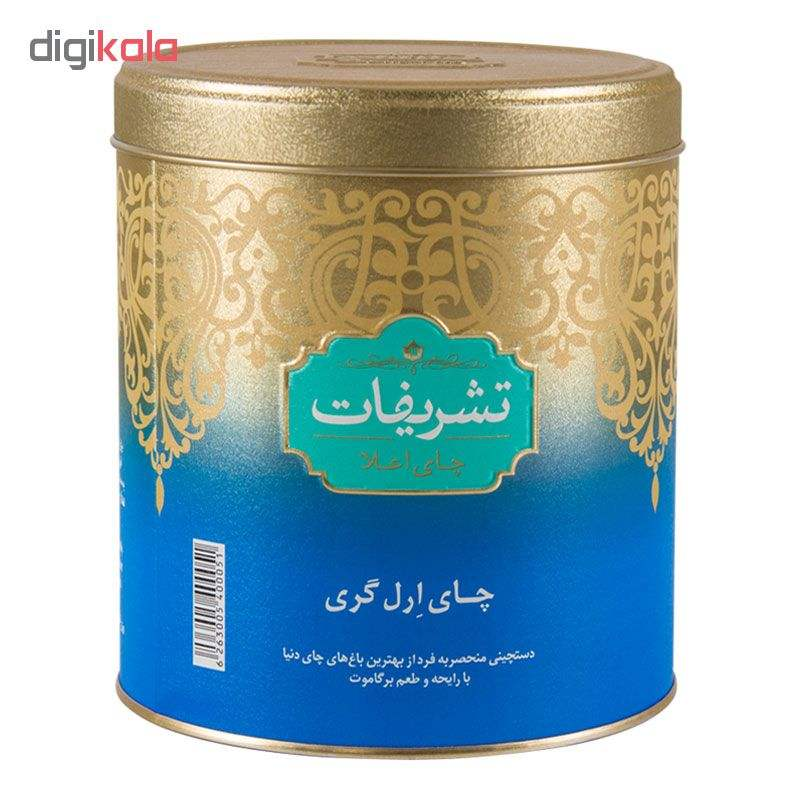 چای ارل گری تشریفات مقدار 450 گرم main 1 1
