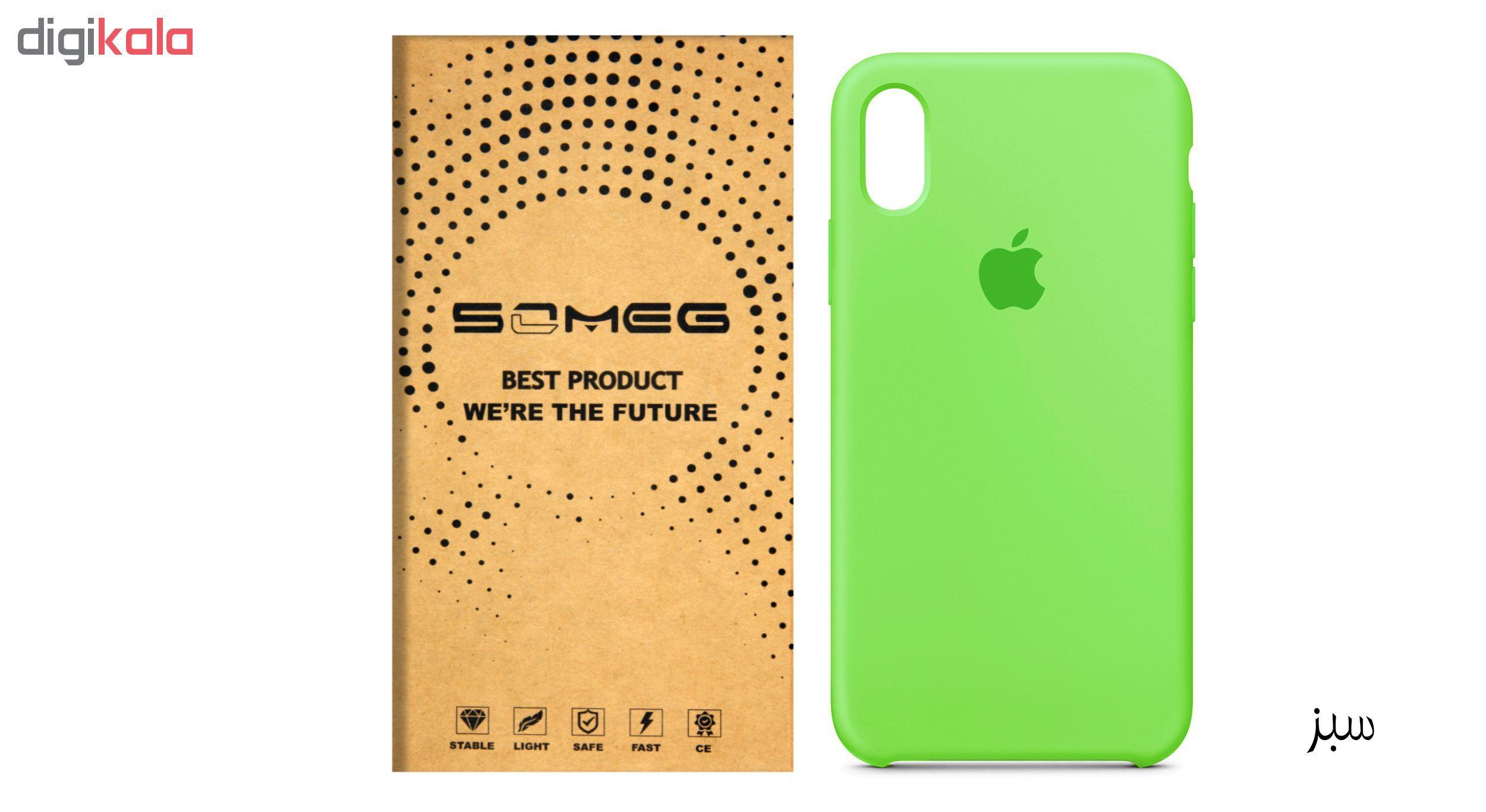 کاور سومگ مدل SIC مناسب برای گوشی موبایل اپل iPhone X  main 1 7