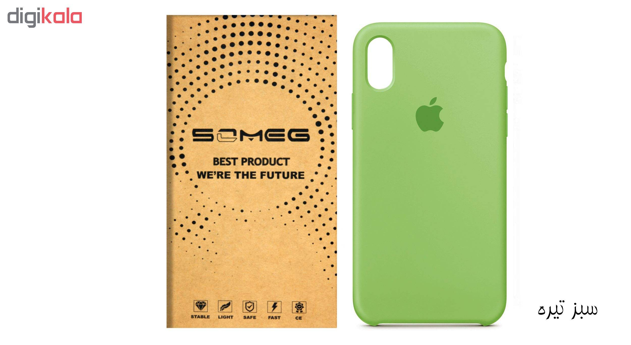 کاور سومگ مدل SIC مناسب برای گوشی موبایل اپل iPhone X  main 1 8