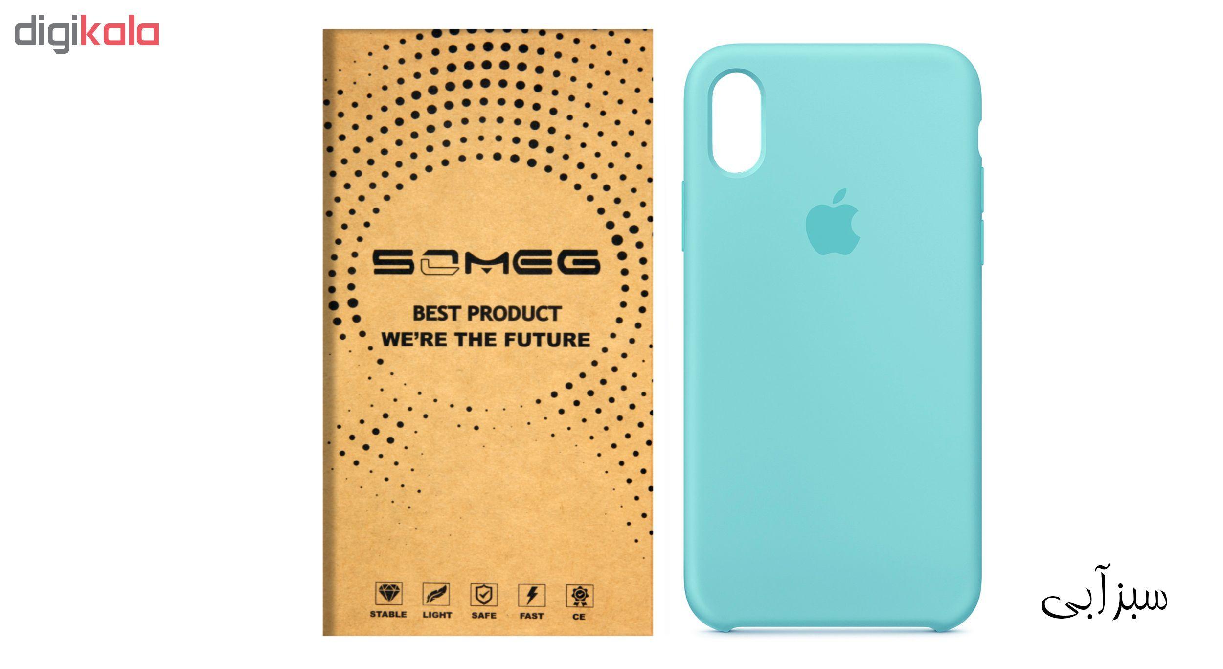 کاور سومگ مدل SIC مناسب برای گوشی موبایل اپل iPhone X  main 1 10