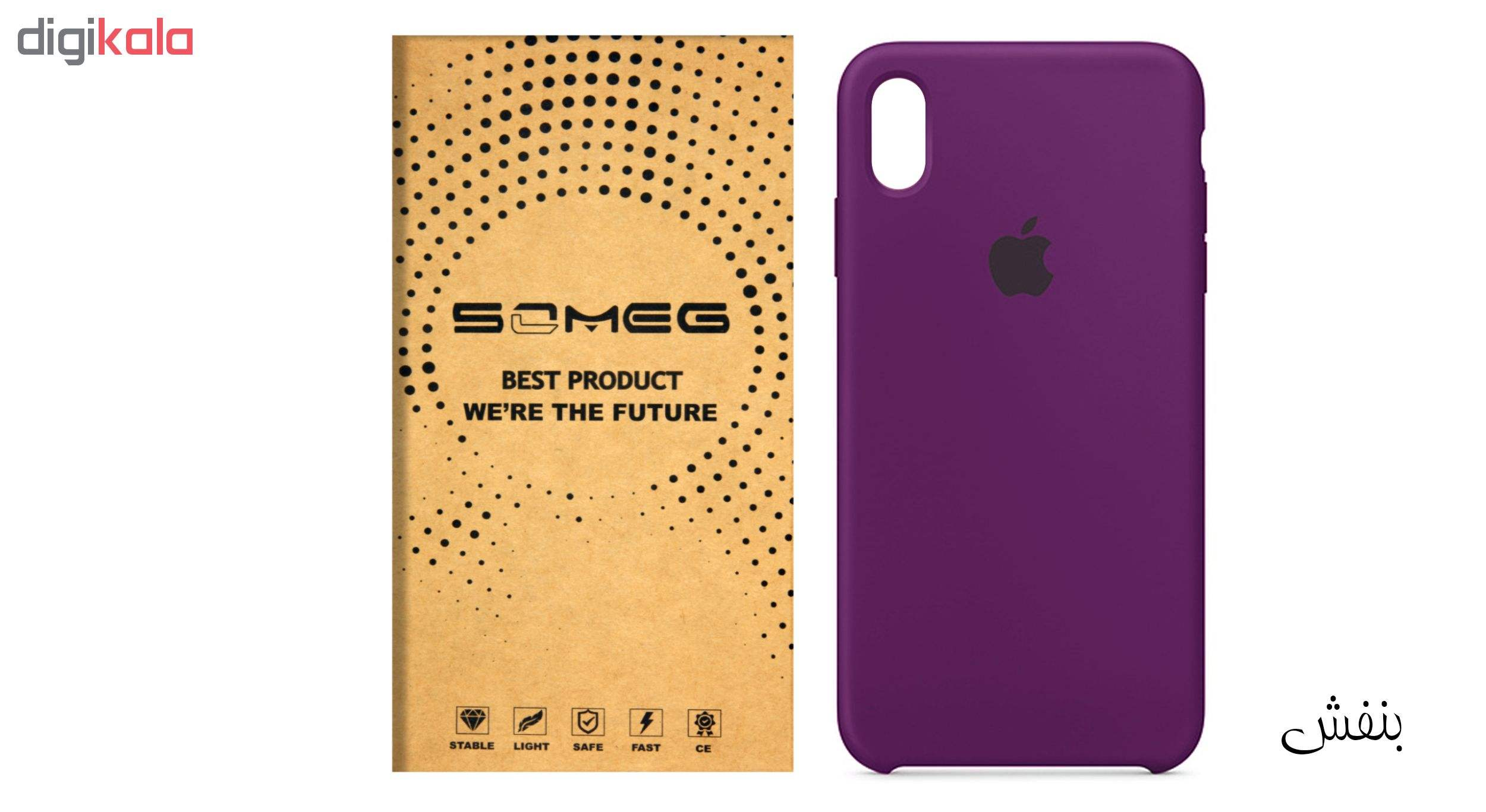 کاور سومگ مدل SIC مناسب برای گوشی موبایل اپل iPhone X  main 1 15