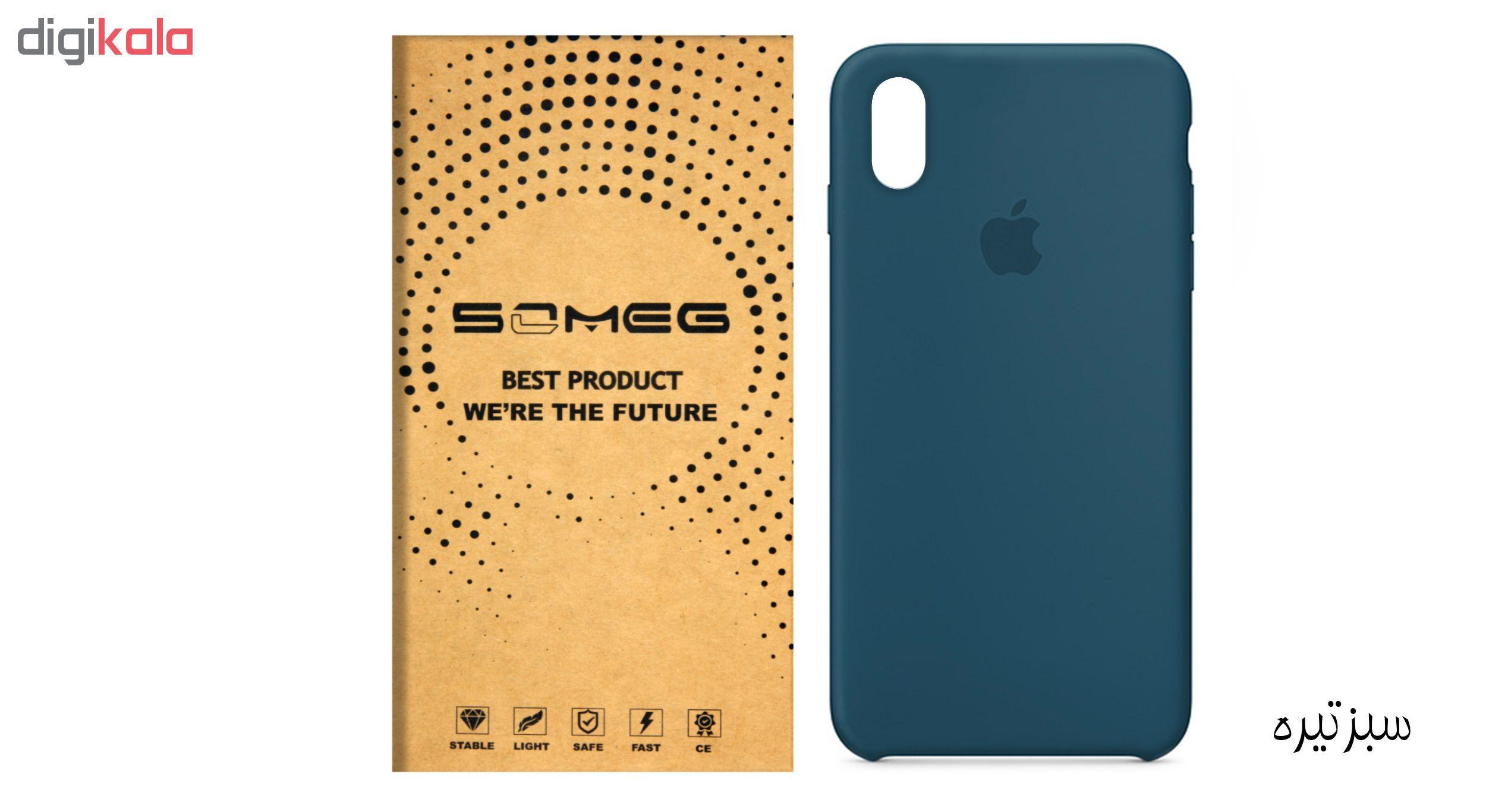 کاور سومگ مدل SIC مناسب برای گوشی موبایل اپل iPhone X  main 1 28
