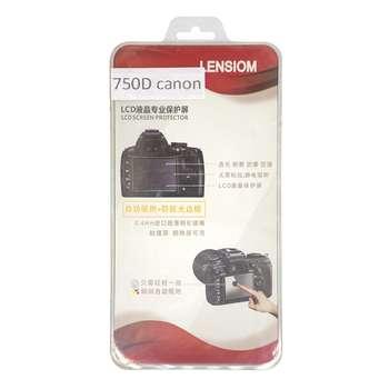 محافظ صفحه نمایش دوربین لنزیوم مدل L750D مناسب برای کانن 750D