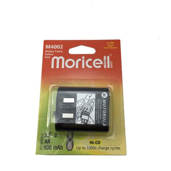 باتری تلفن بی سیم موریسل مدل m4002