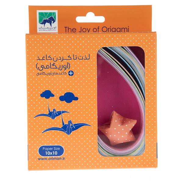 پک ساخت اوریگامی اوریمان مدل Joy