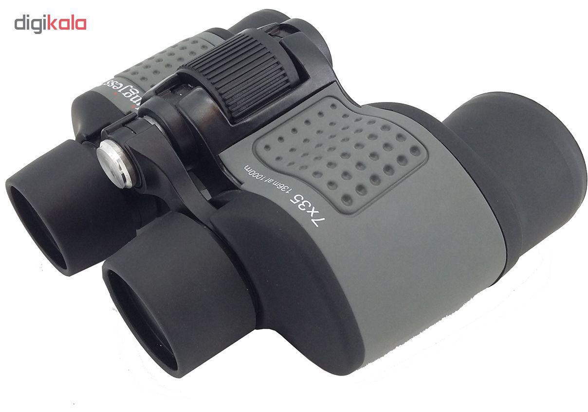 دوربین دو چشمی مینگجس مدل 35-7