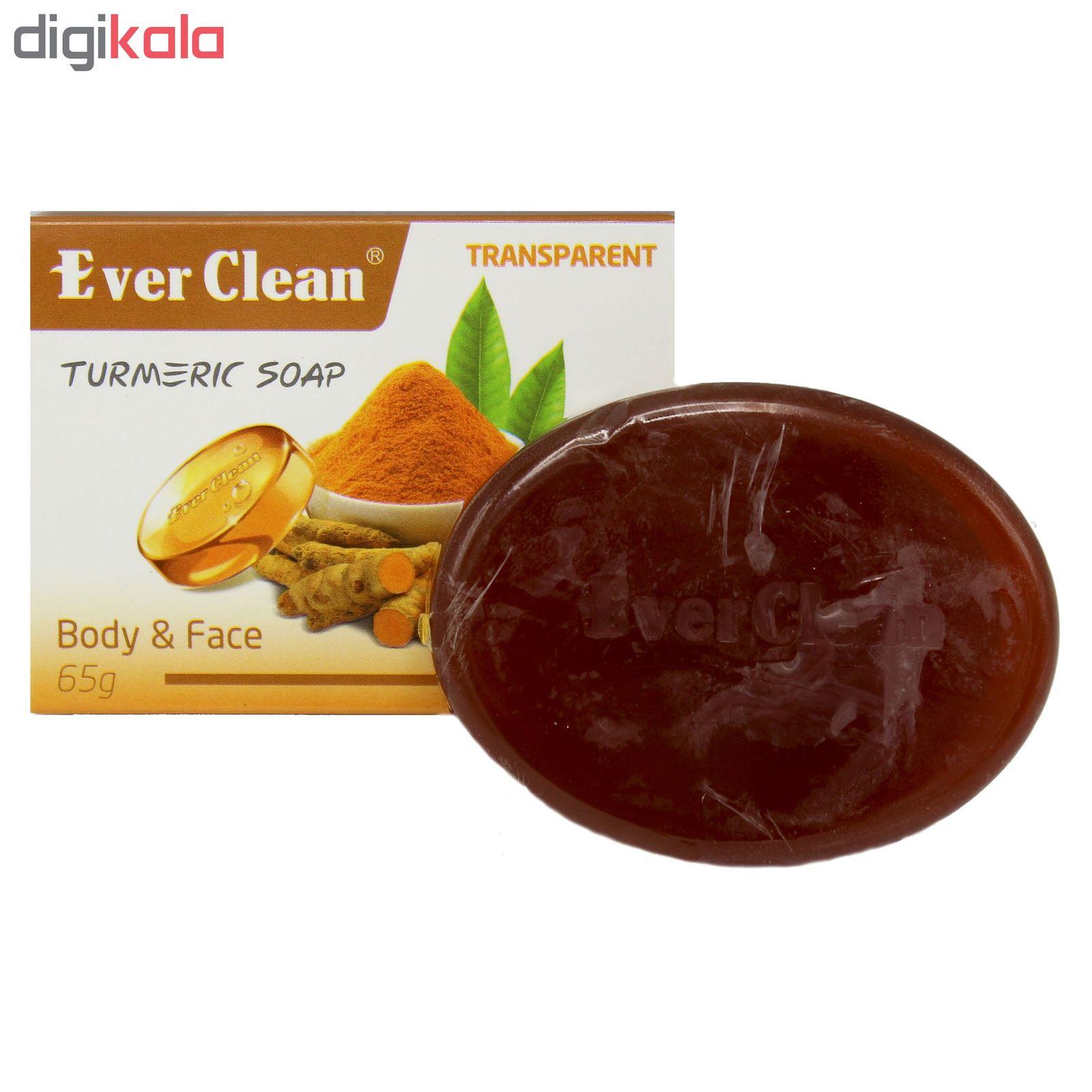 صابون اورکلین شفاف مدل زردچوبه  65 گرم main 1 1