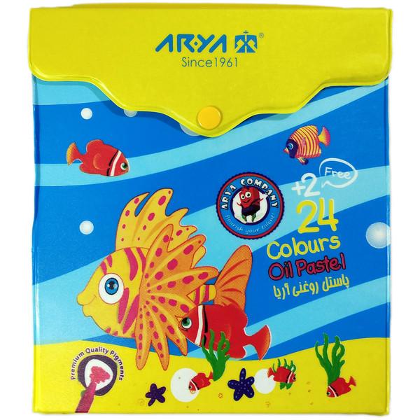 پاستل روغنی 24 + 2 رنگ آریا کد 2041 طرح Lionfish