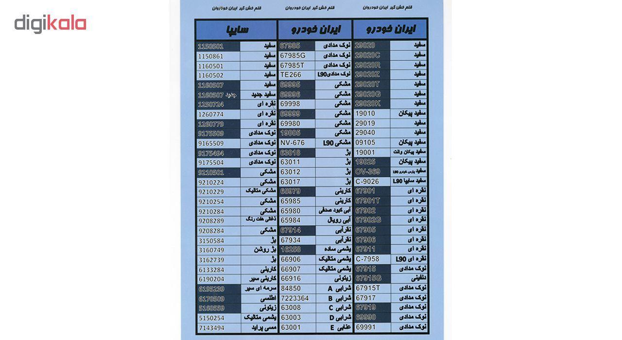 ست کامل قلم خشگیر بدنه خودرو ایران خودروان رنگ سفید ام وی ام (MVM) کد 101S main 1 14