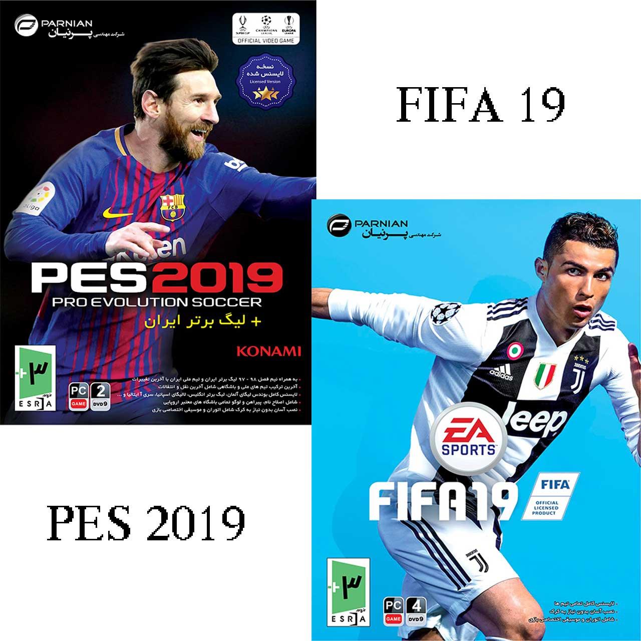 مجموعه بازیهای فوتبال 2019 مخصوص کامپیوتر