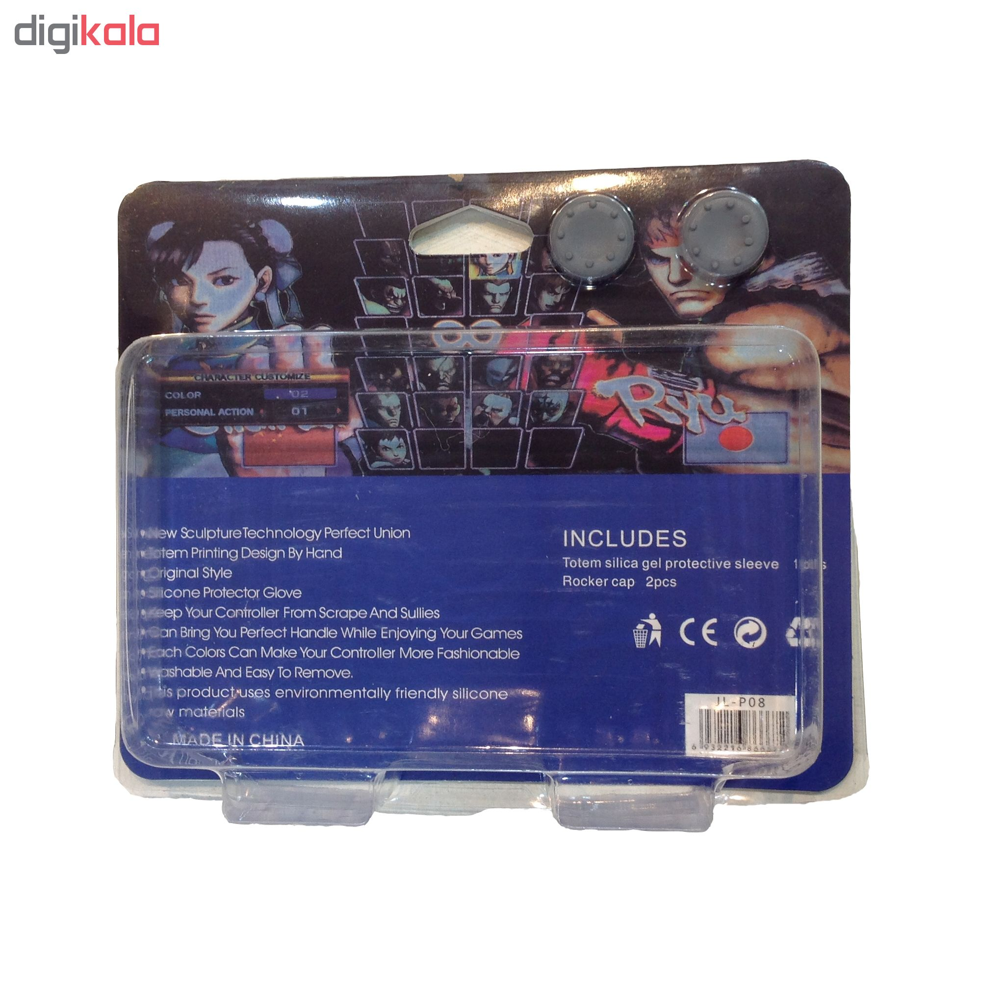 محافظ دسته پلی استیشن 4 مدل skeleton 304