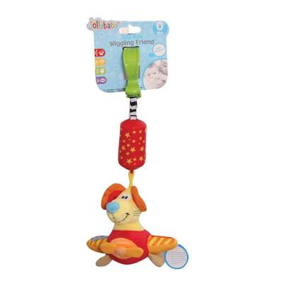 آویز کریر جولی بیبی مدل toy box