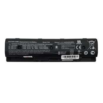 باتری لپ تاپ 6 سلولی جیمو برای لپ تاپ اچ پی مدل ENVY15 |
