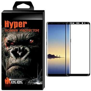 محافظ صفحه نمایش شیشه ای6D Fullcover  کینگ کونگ مدل Hyper Protector مناسب برای گوشی سامسونگ گلکسی Note 8