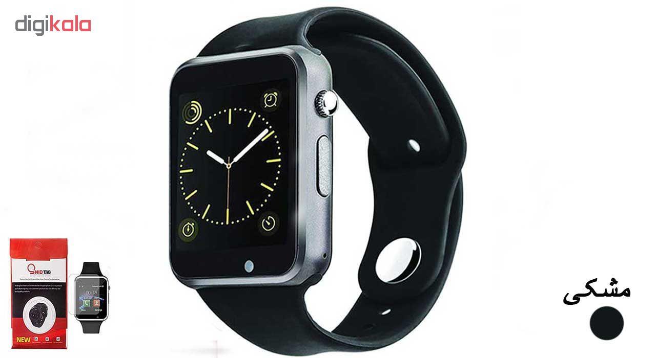 خرید ساعت هوشمند مدل  A1  به همراه محافظ صفحه نمایش شیدتگ