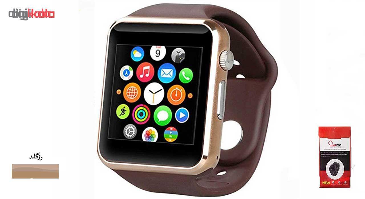 ساعت هوشمند مدل  A1  به همراه محافظ صفحه نمایش شیدتگ