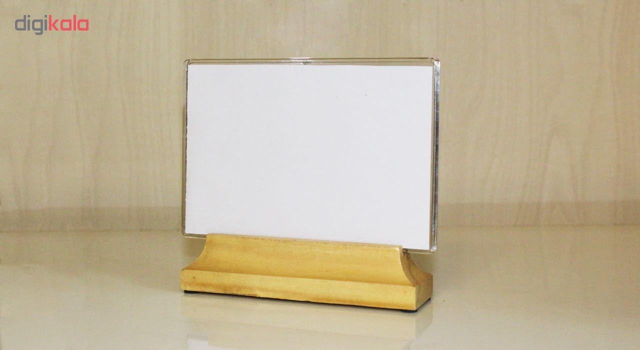 قاب عکس شهاب تحریر مدل wo100 سایز 15 × 10 مجموعه 3 عددی main 1 2