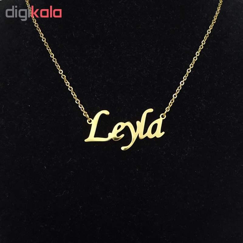 گردنبند آی جواهر طرح اسم لیلا کد 11107GE