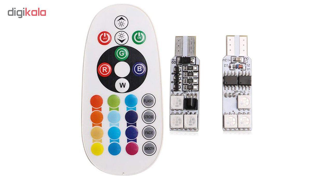 لامپ اس ام دی با قابلیت تغییر رنگ و حالت نوردهی مدل L02 بسته 2 عددی main 1 2