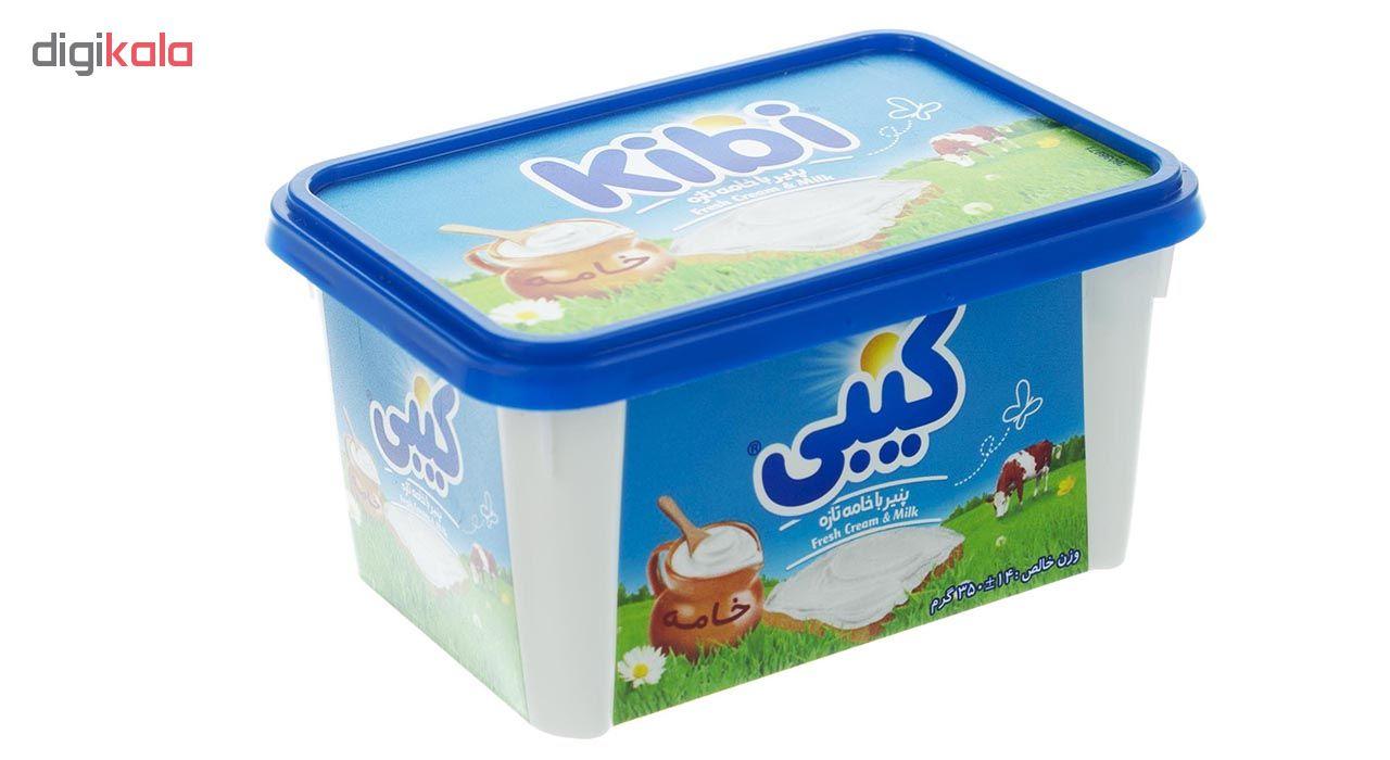 پنیر خامه ای کیبی مقدار 350 گرم main 1 3