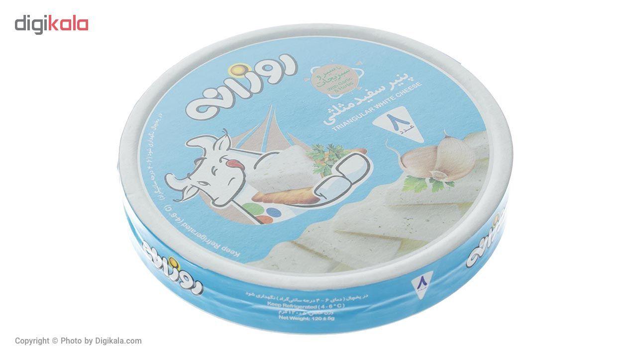 پنیر سفید مثلثی با سیر و سبزیجات روزانه مقدار 120 گرم main 1 4