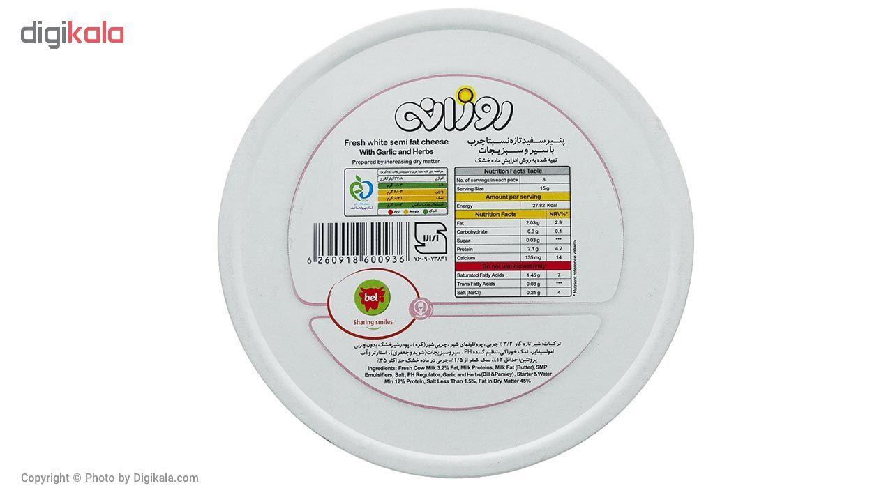 پنیر سفید مثلثی با سیر و سبزیجات روزانه مقدار 120 گرم main 1 5