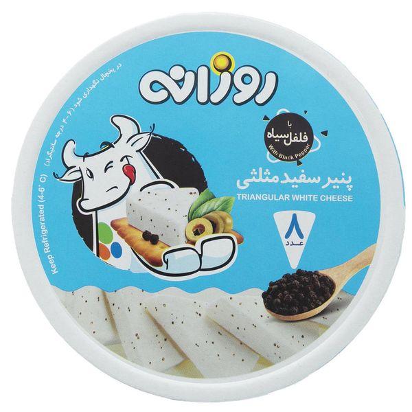پنیر سفید مثلثی با فلفل سیاه روزانه مقدار 120 گرم