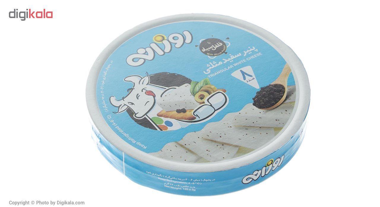 پنیر سفید مثلثی با فلفل سیاه روزانه مقدار 120 گرم main 1 4