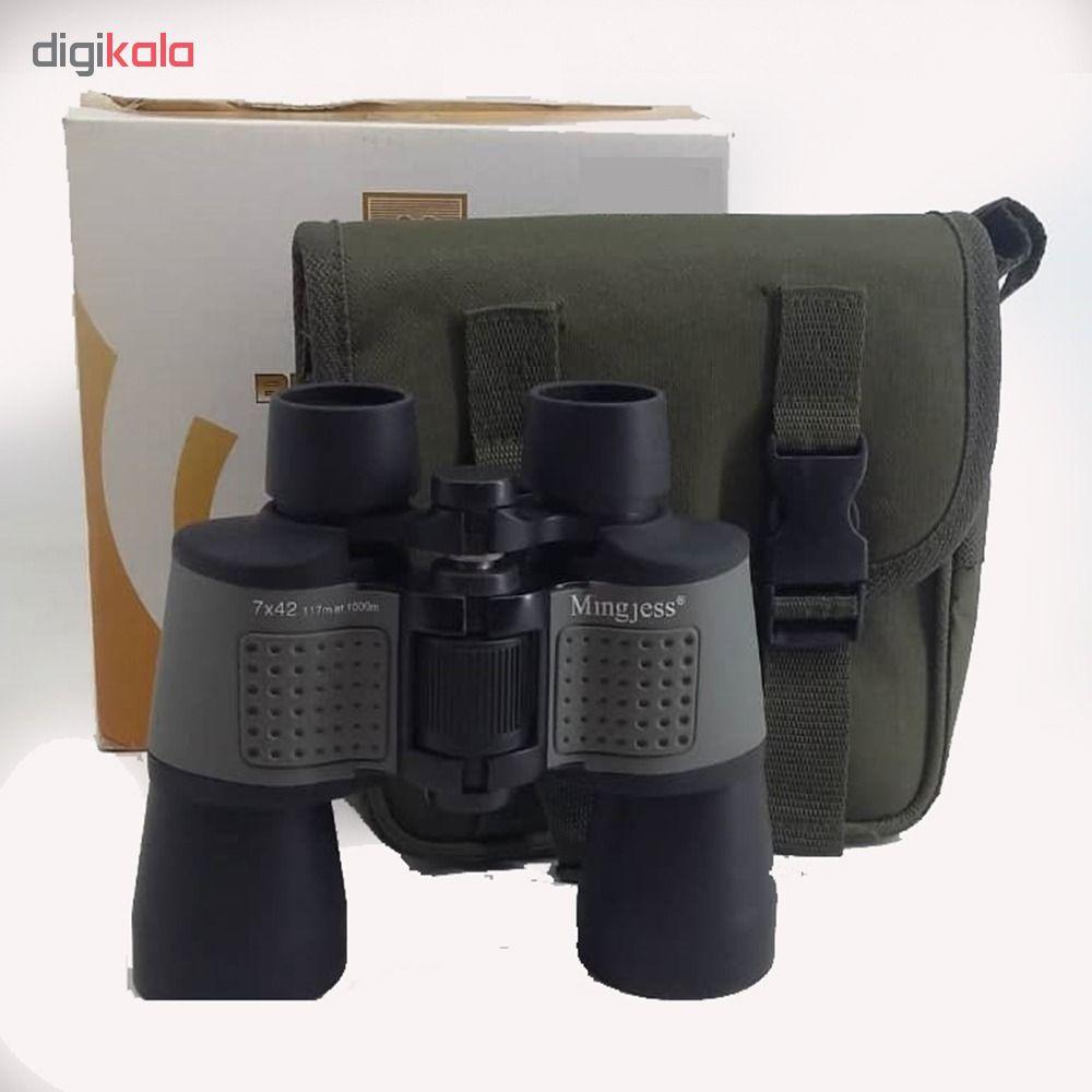 دوربین دو چشمی مینگجس مدل 42×7