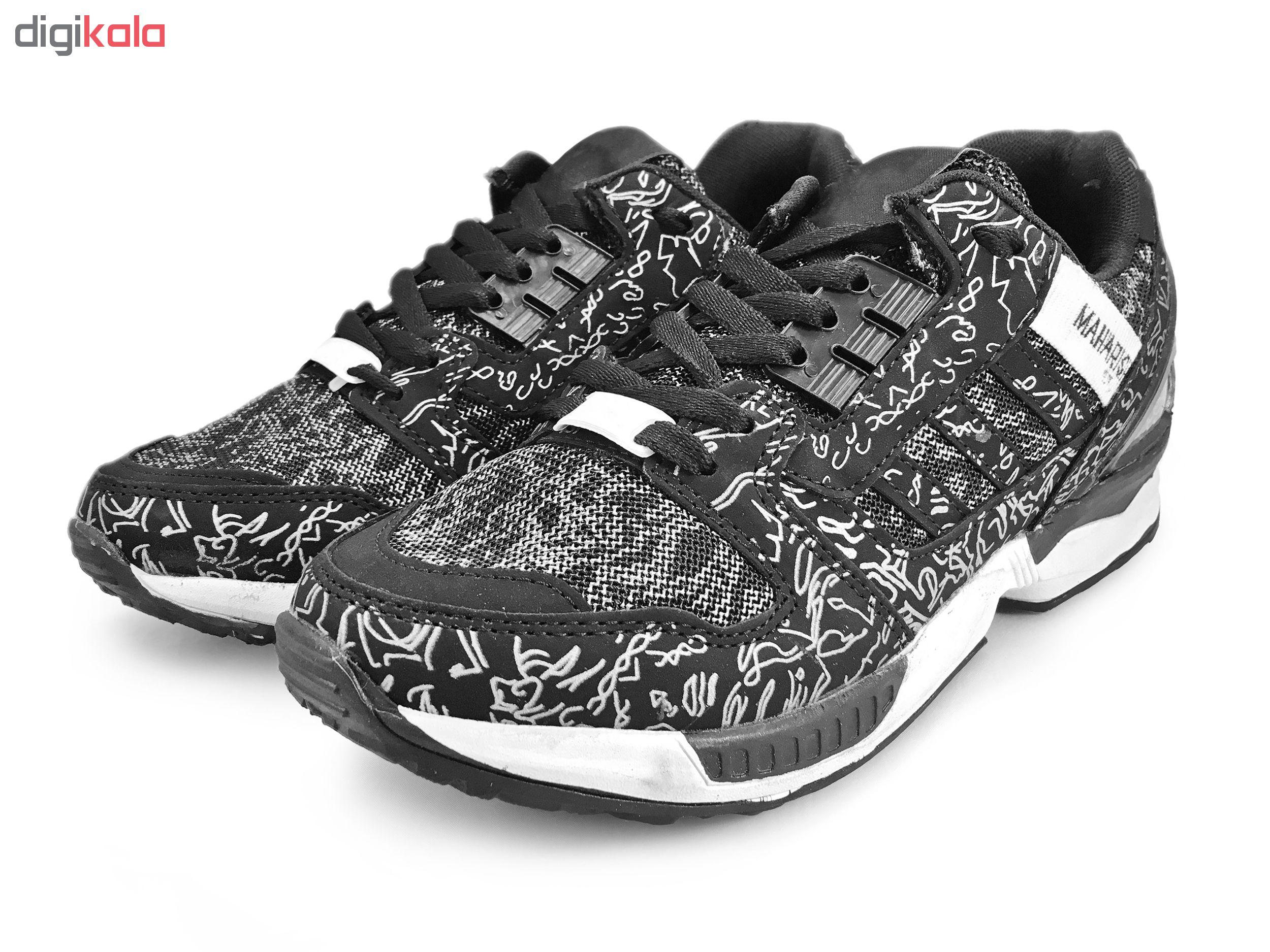 کفش مخصوص پیاده روی مردانه مدل اسکیمو کد SJ165