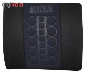 پشتی طبی صندلی آنا مدل آرکا کد 110-155