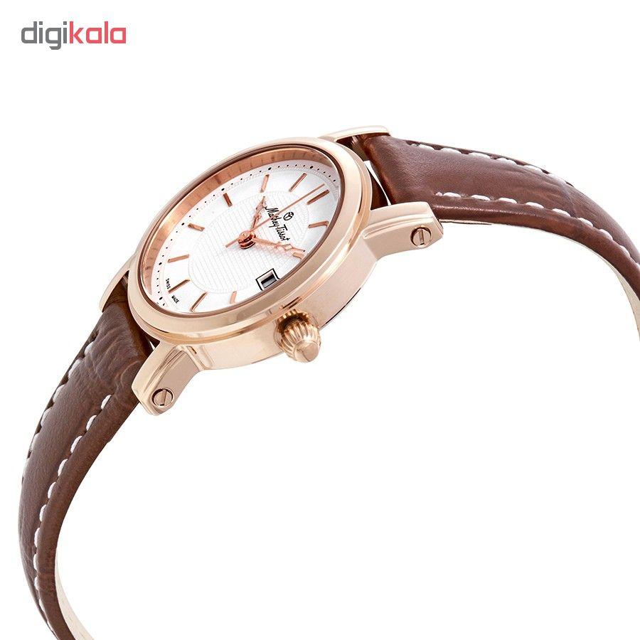 ساعت مچی عقربه ای زنانه متی تیسوت مدل D31186PI              ارزان