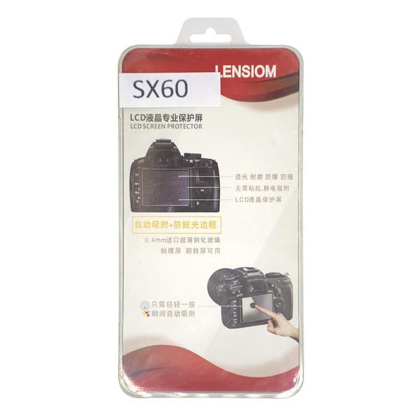 محافظ صفحه نمایش دوربین لنزیوم مدل LSX60 مناسب برای SX60