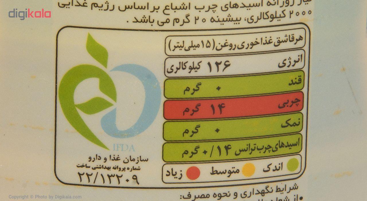 روغن مایع آفتابگردان ویتامینه لادن - 810 گرم main 1 2