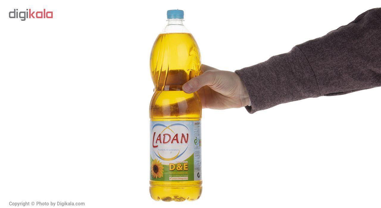 روغن مایع آفتابگردان حاوی ویتامین دی و ای لادن مقدار 1350 گرم main 1 2