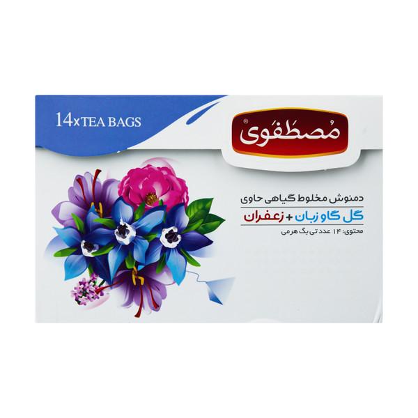 دمنوش مخلوط گیاهی گل گاو زبان و زعفران مصطفوی - 28 گرم بسته 14 عددی