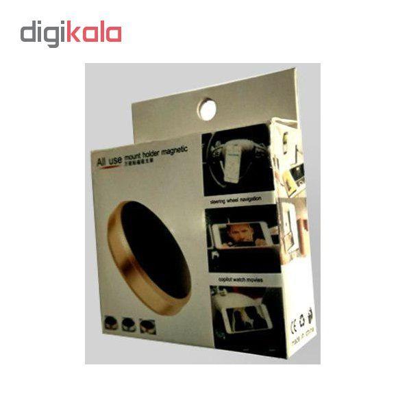 پایه نگه دارنده گوشی موبایل مدل Universal Magnetic Code 2 main 1 3
