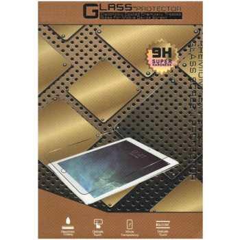 محافظ صفحه نمایش شیشه ای مناسب برای تبلت Samsung گلکسی تب 4 - 7.0 - SM-T231