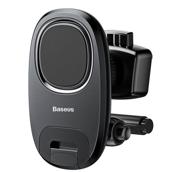 پایه نگهدارنده گوشی موبایل باسئوس مدل Xiaochun