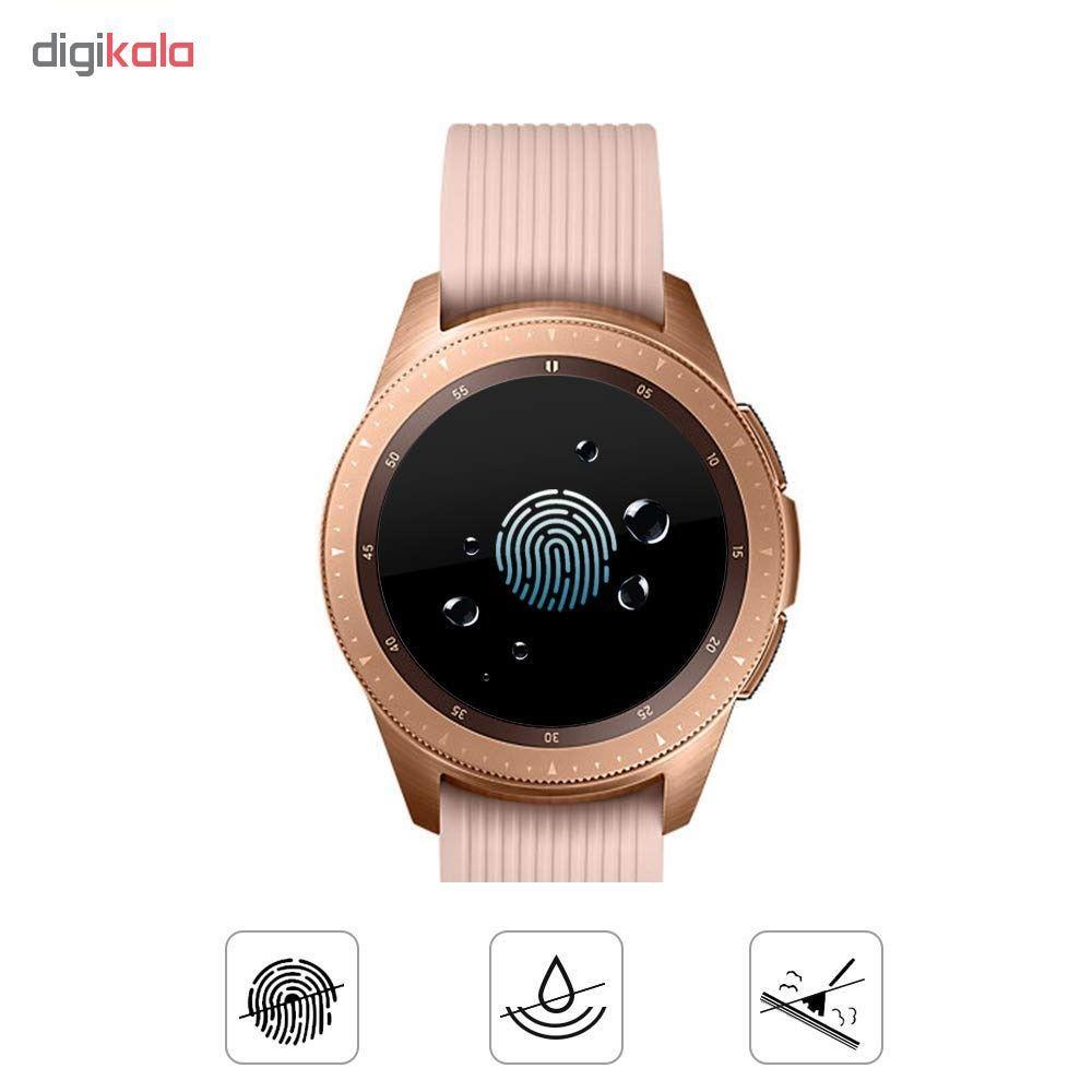 محافظ صفحه نمایش گلس هورس مدل UCC مناسب برای ساعت سامسونگ Galaxy Watch 42mm main 1 5