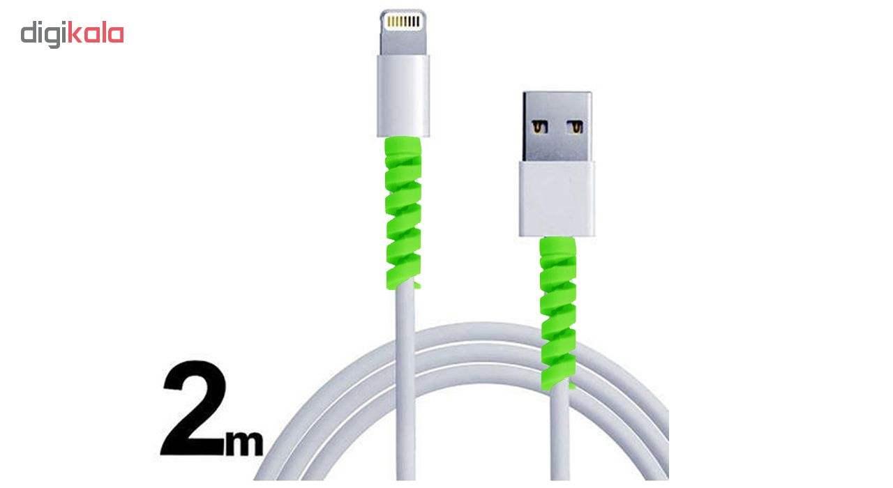 کابل شارژ آیفون USB به لایتنینگ مدل KL به طول 2 متر به همراه دو عدد محافظ کابل سیلیکونی main 1 2