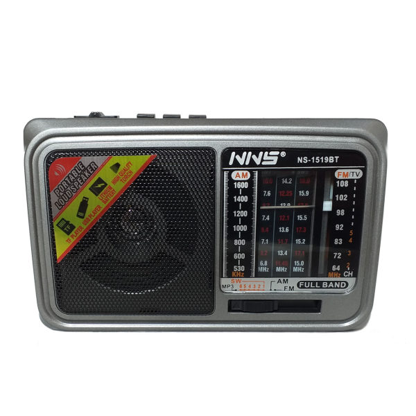 رادیو 8 باند ان ان اس مدل NS-1519BT