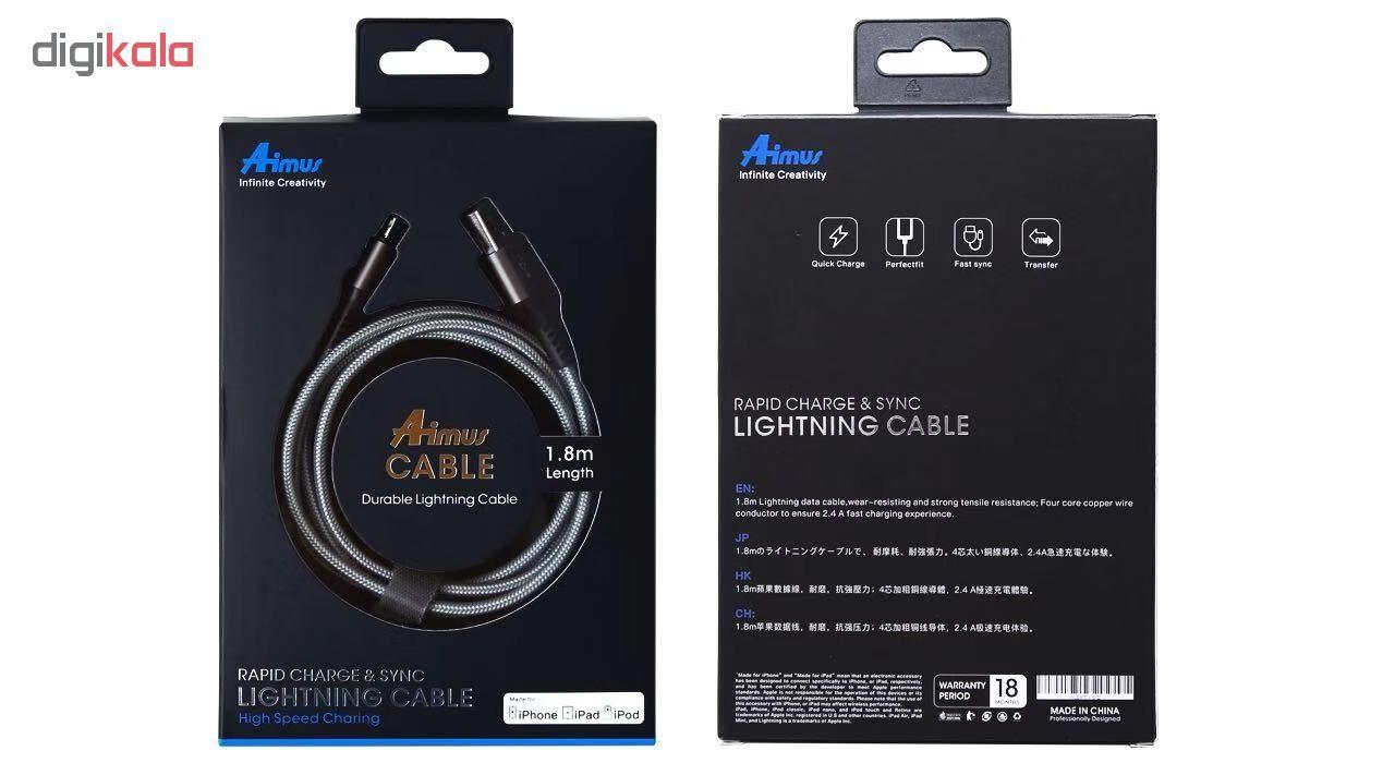 کابل تبدیل USB به لایتنینگ آیماس مدل Atough طول 1.8 متر main 1 13