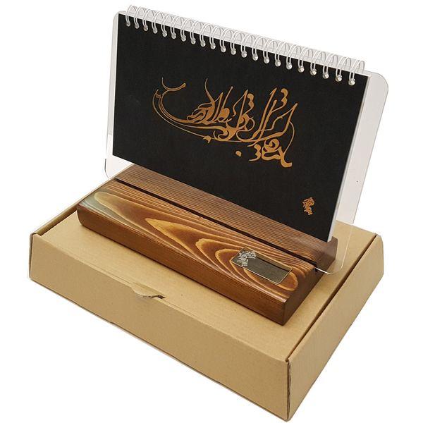 تقویم رومیزی چوبی مدل 1398