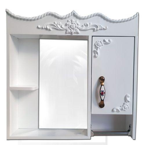 ست آینه و باکس سرویس بهداشتی مدل BARDIYA