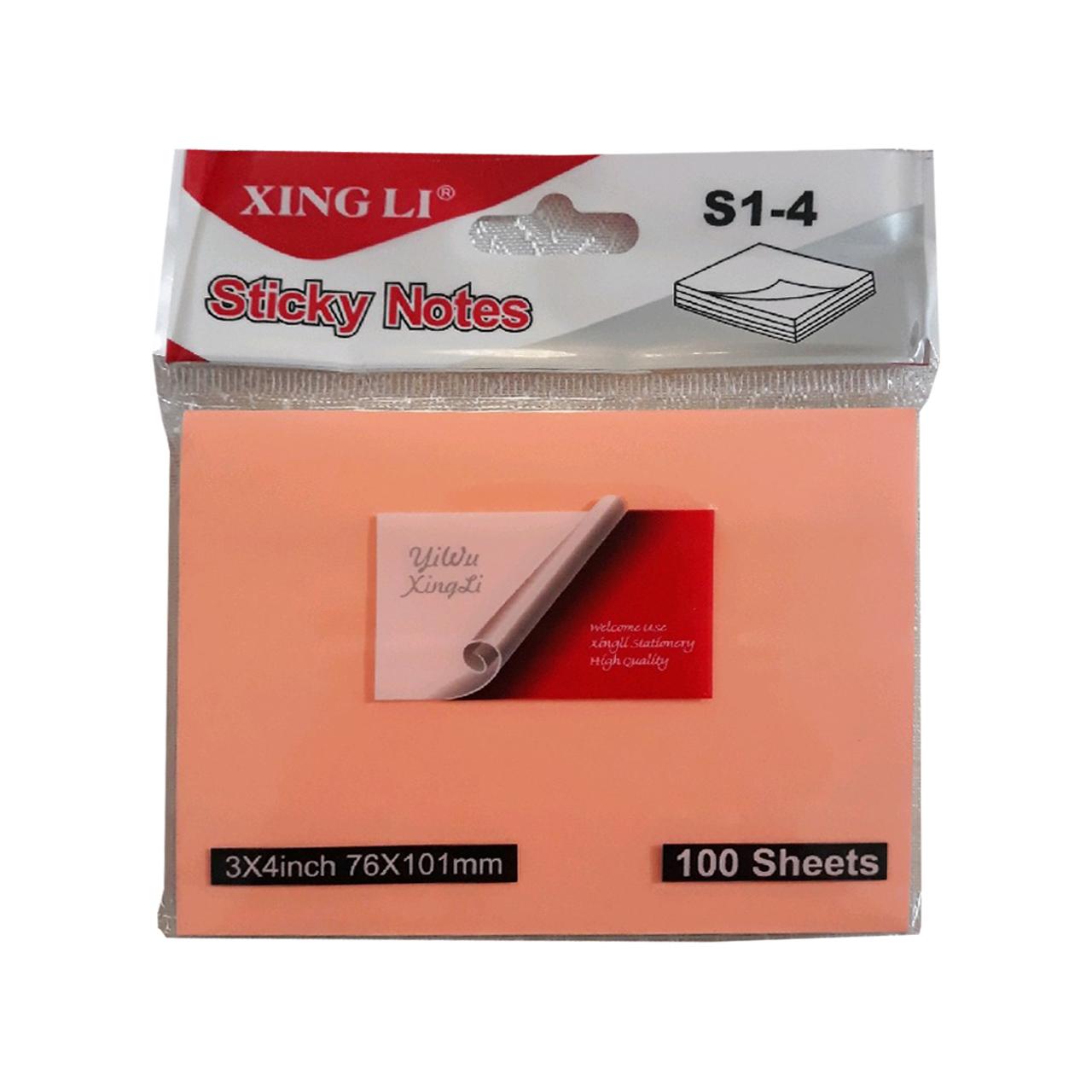 کاغذ یادداشت چسب دار شنگ لی کد S1-4 بسته 100 عددی