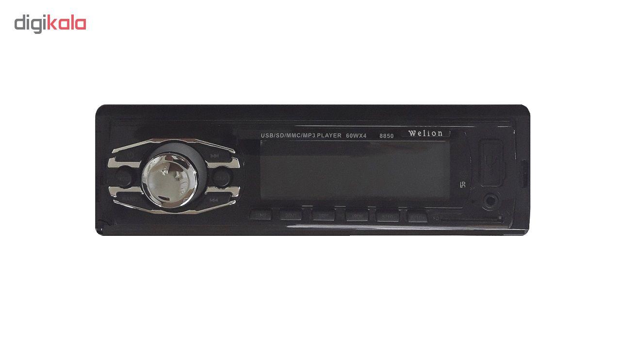 خرید اینترنتی پخش کننده خودرو ویلیون مدل 8850 اورجینال