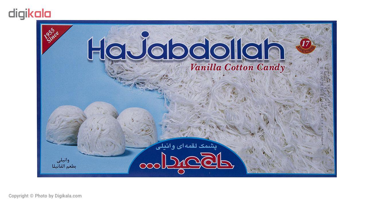 پشمک وانیلی حاج عبدالله مقدار 350 گرم