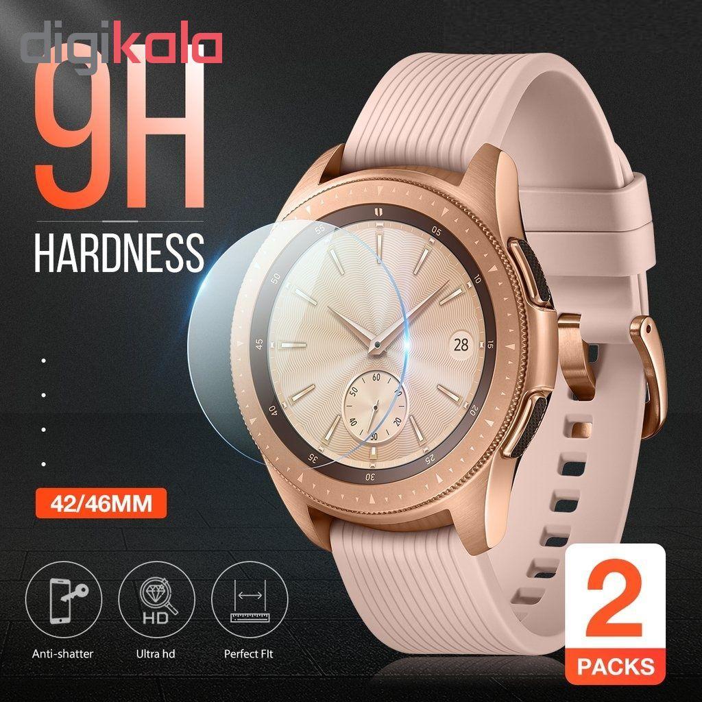 محافظ صفحه نمایش گلس هورس مدل Ultra Clear Crystal مناسب برای ساعت سامسونگ Galaxy Watch 46mm بسته دو عددی main 1 4