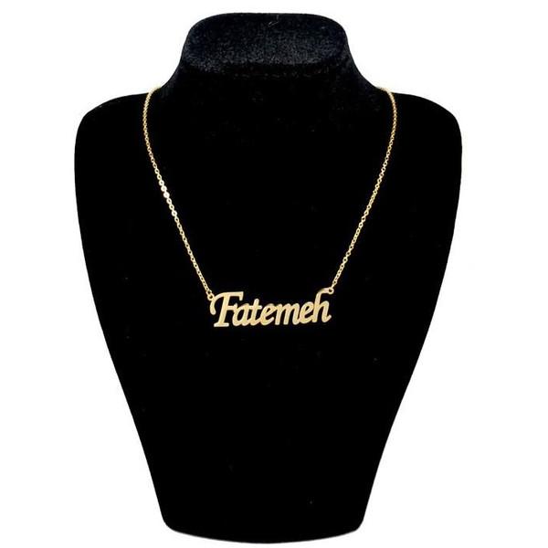 گردنبند نقره طرح اسم فاطمه کد 002